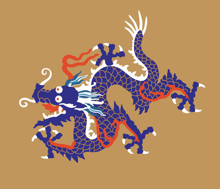 fortification: Dragon. Ancient China symbol.