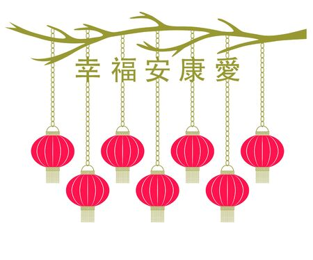 Chinese New Year  Greeting card with garland from Chinese lanterns
