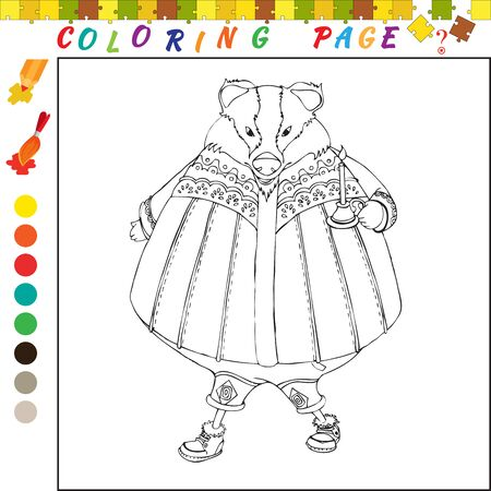 funny image: Coloring book with animal theme. Black and white outline illustration for coloring. Visual game for kids and preschool childrens. Funny image for colouring, drawing