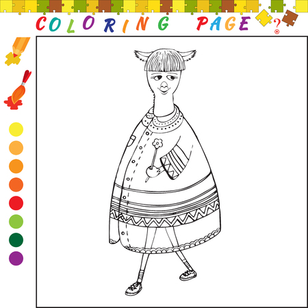 funny image: Coloring book with animals theme. Black and white outline illustration for coloring. Visual game for kids and preschool childrens. Funny image for colouring, drawing