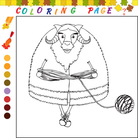 funny image: Coloring book with animal theme. Black and white outline illustration for coloring. Visual game for kids and preschool children. Funny image for colouring, drawing Illustration