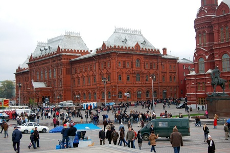 Moscow 3