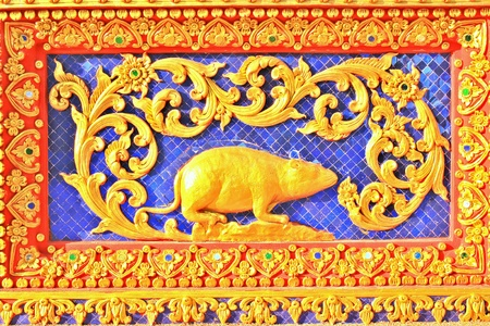 gold: The gold rat. Stock Photo