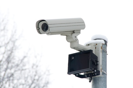 CCTV camera with infrared illuminator photo