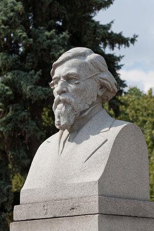utopian: Monument to N. G. Chernyshevsky - russian utopian socialist. Moscow, Russia