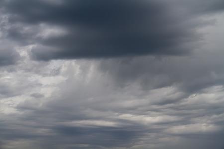 Dark ominous storm clouds. Dramatic stormy  sky.