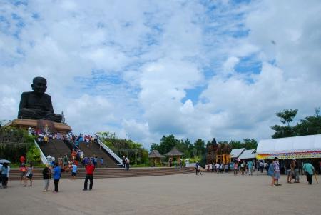 endow: Wat huay mongkol temple, hua hin, Thailand.