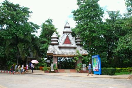 endow: Wat huay mongkol temple , hua hin , Thailand. Stock Photo