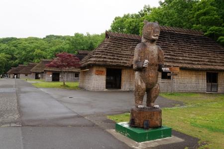 Shiraoi Ainu Museum called Porotokotan in Hokkaido,Japan