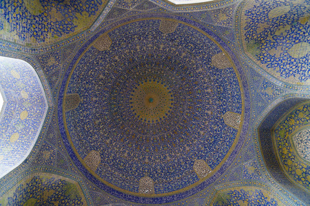 imam: Imam Mosque  at Naghsh-e Jahan Square in Isfahan, Iran. Imam mosque is known as Shah Mosque. Its construction finished in 1629.
