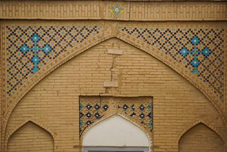 isfahan: Beautiful detail of Vank Cathedral in Isfahan, Iran.