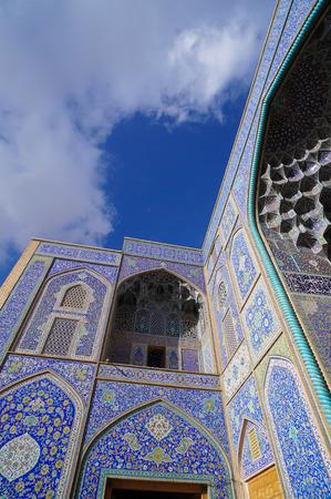 isfahan: Sheikh Lotf Allah Mosque at Naghsh-i Jahan Square in Isfahan, Iran.