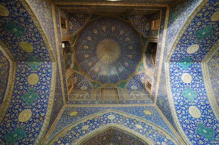 isfahan: Imam Mosque in Isfahan, Iran