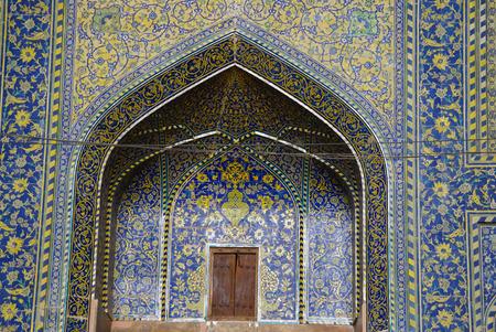 isfahan: Beautiful interior of Imam Mosque  at Naghsh-e Jahan Square in Isfahan, Iran. Editorial