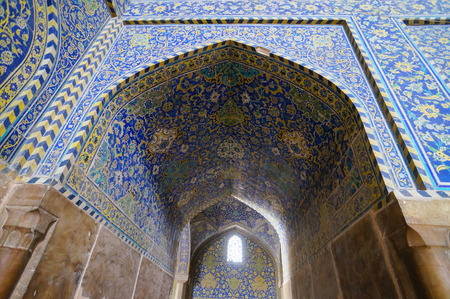 isfahan: Beautiful detail of Imam Mosque in Isfahan, Iran.