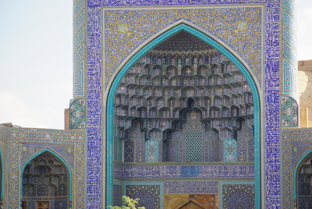 isfahan: Exterior of Imam Mosque in Isfahan,Iran.