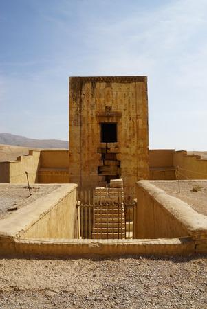 fars: Kaba-ye Zartosht is the cube shaped construction at Naqsh-e Rustam in northwest Persepolis, Iran.
