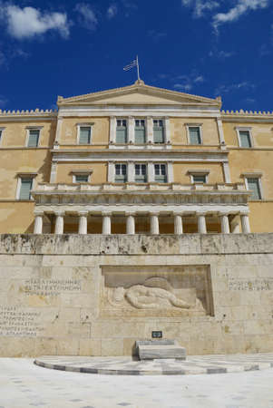 syntagma: Building of Greek parliament in Syntagma square, Athens,Greece.