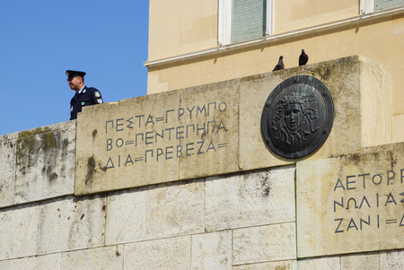 Athens,Greece- April 10,2016:Unidentified policeman working at Greek Parliament  in Athens,Greece.