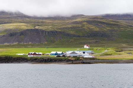 Beautiful landscape in summer ,Iceland.