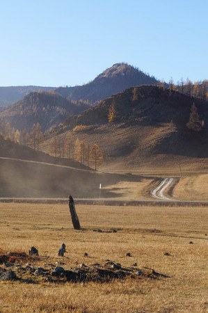 Ancient burial mounds at 
