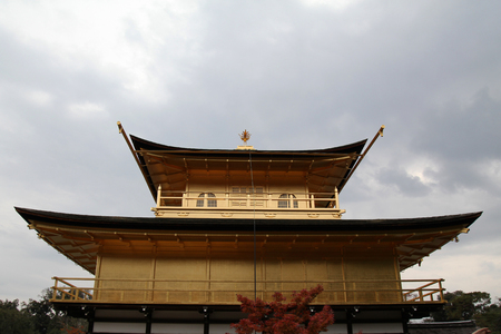 Kinkaku-ji Temple, Kyoto, Japan. Editorial