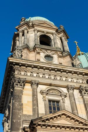 View of the Cathedral from the park Lustgarten, Berliner Dom in Berlin, Germany 版權商用圖片