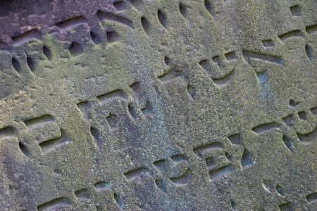 jewish: Jewish Cemetery Worms, Germany