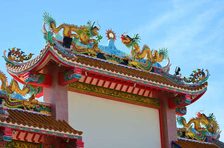 hin: Chinese temple
