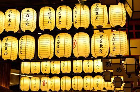 japanese ethnicity: Japanese lanterns  Stock Photo