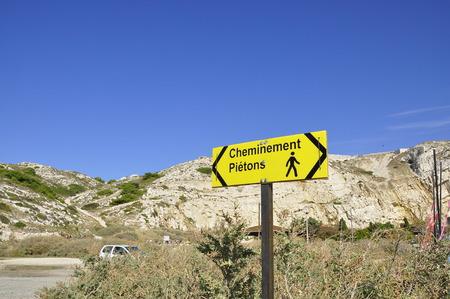 french pedestrian path, Marseille Stock Photo