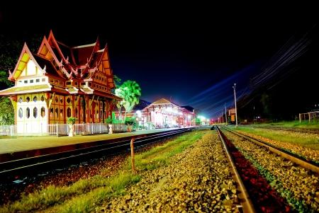 hua hin: Hua Hin Railway Station at night Editorial