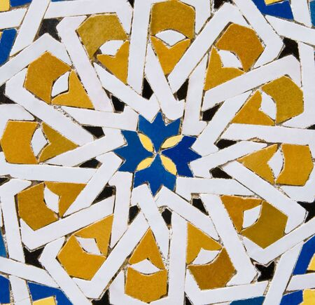 Traditional Moroccan colorfur tile pattern photo