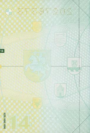 passeport: Page vierge lituanien passeport pour votre conception Banque d'images