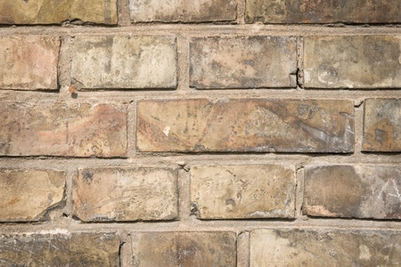 seam: old brown brick wall background  Stock Photo
