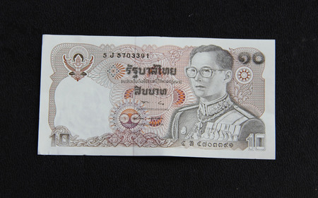 old money Thailand 10 Baht front side Banknote photo
