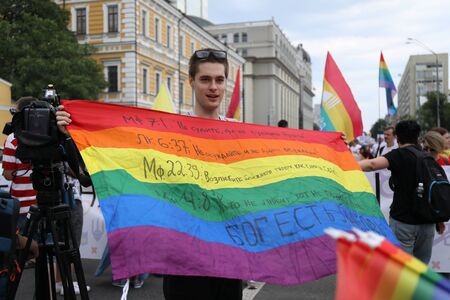 Kyiv, Ukraine June 23, 2019. The annual Pride Parade LGBT. Gay Pride Parade with rainbow colors and flags in the city.