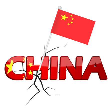flag of china Illustration