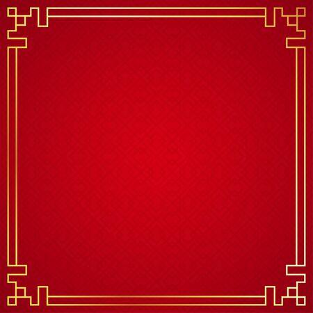 Ornamento di confine cinese orientale su sfondo rosso, illustrazione vettoriale Vettoriali