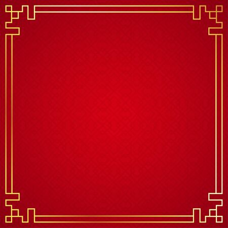 Ornement de frontière chinoise orientale sur fond rouge, illustration vectorielle Vecteurs