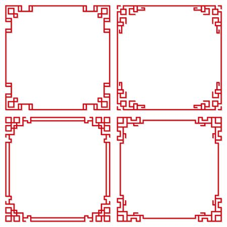 Set of oriental chinese border ornament, vector illustration Illusztráció