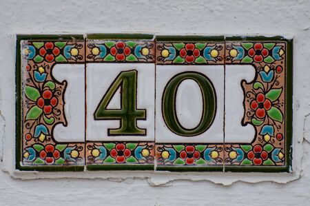 House number 40