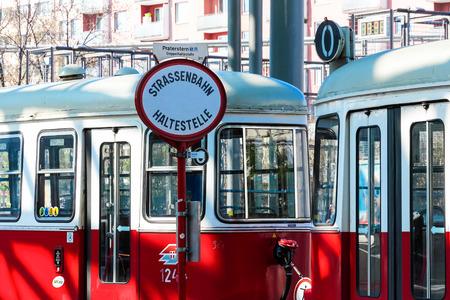Tram stop vienna Banco de Imagens