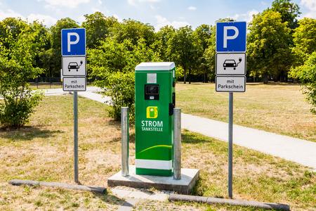 Electric car fuel station