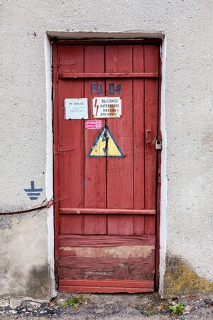 An old door of an electric room in Ukraine