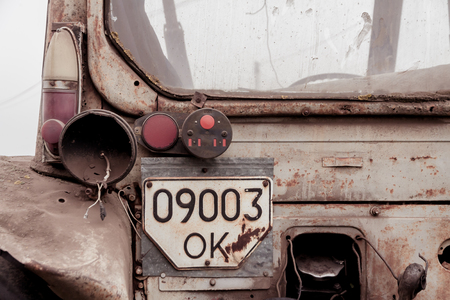 Old Ukrainian car number 新聞圖片