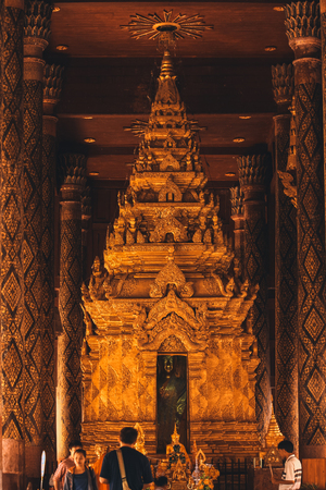 mediate: Shrine