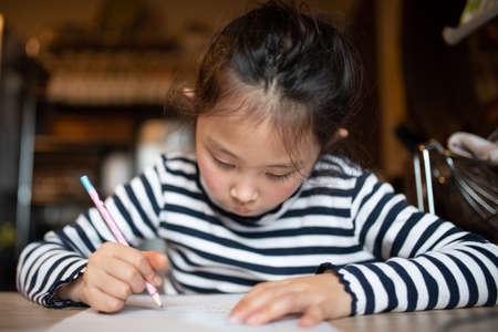 Children to study at home