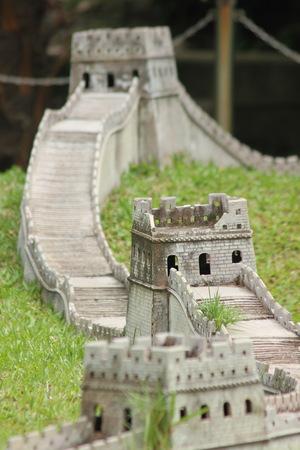 Miniature Great Wall of China