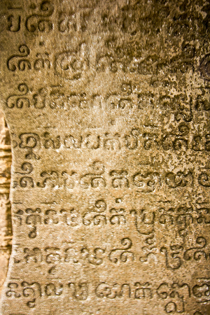 Khmer alphabet on stone The era of the Khmer Empire in the past